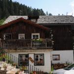ホテル写真: Gasthof Dorfschenke, Stall