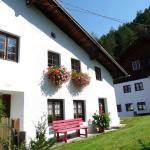 Ferienhaus Schmittenhof, Biberwier