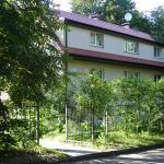 Guest Complex Sosny,  Svetlogorsk