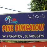 Pine Bungalow Krabi, Klong Muang Beach