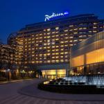 Radisson Blu Hotel Chongqing Sha Ping Ba, Chongqing