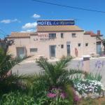Hotel Pictures: Hotel La Reserve, Vic-la-Gardiole