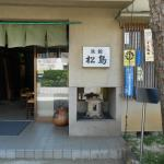 Ryokan Matsushima, Yokohama