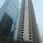 Chengdu Jianian CEO Apartment,  Chengdu