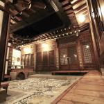 Ohbok Guesthouse 2, Seoul