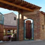 Hotel Rural El Perdigón,  El Perdigón