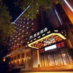 Mehood Hotel, Xian