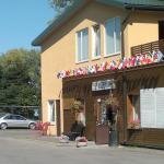 Konse Motel, Pärnu