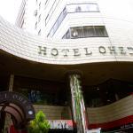 Hotel Ohedo, Tokyo