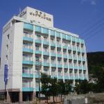 Hotel Big Marine Amami, Amami