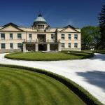 Hotel Pictures: Chateau Kotěra, Ratboř