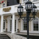 Premier Hotel, Krasnodar