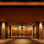 Agora Fukuoka Hilltop Hotel & Spa, Fukuoka