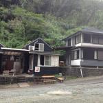 Dogashima Land Hopia, Nishiizu