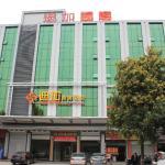 Tiga Hotel, Guangzhou