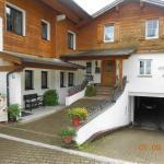酒店图片: Haus Almenrausch, 希洛谢克