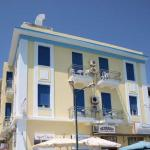 Pelineon Rooms,  Chios