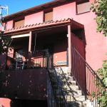 Hotel Pictures: Casa rural Don Romualdo, Casar de Palomero