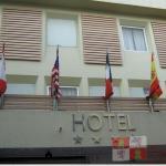 Hotel Castilla y Leon,  Guadalajara