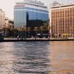 Mövenpick Hotel Izmir,  Izmir