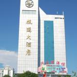 Tourist Hotel, Zhuhai