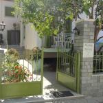 Maria & Kyros House, Parga