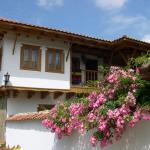 Fotografie hotelů: Chiflik Elena Guest House, Kyulevcha