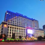 Hotel Pictures: Jollies International Hotel, Huadu