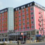Jingyue Hotel,  Shanghai