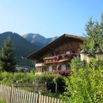 Photos de l'hôtel: Landsitz Bichlhof, Fulpmes
