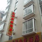 Guilin Ling Hong Express Hotel, Guilin