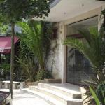 Hotel Pictures: Hotel San Blas, Abadiano Celayeta