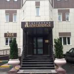 Hotel Alexandriya, Nizhny Novgorod