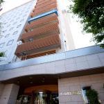 Pearl Hotel Ryogoku, Tokyo
