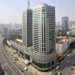 Holiday Inn Express Tianjin City Center, Tianjin