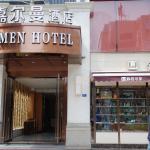 Chengdu Carmen Hotel,  Chengdu