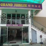 Grand Jubilee Hotel,  Alor Setar