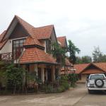 B&P Hotel 2, Vientiane
