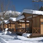 Hotel Pictures: Camping L'Espelt, La Pobla de Lillet