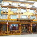 Shuxiang Hotel Mount Emei, Emeishan