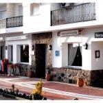 Hotel Pictures: Hostal El Brezo, Losar de la Vera