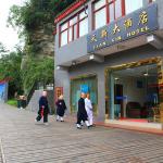 Wudang Mountain Tianxin Hotel, Danjiangkou