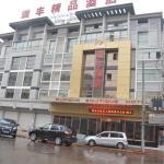 Yiwu Ruifeng Hotel, Yiwu