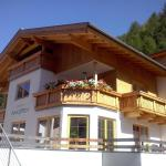 Φωτογραφίες: Pension Angern, Obergurgl