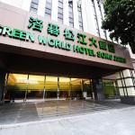 Green World Hotel Song Jiang, Taipei