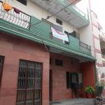 Gaurav Guest House, Mathura