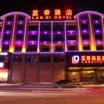 Yiwu Landi Boutique Hotel,  Yiwu