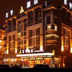Yiwu Bai Heng Hotel,  Yiwu