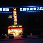 Hotel Pictures: Zigui Zhongfu Hotel, Zigui
