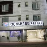 Hotel Rajashree Palace, Siliguri